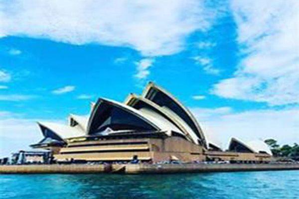 australia 090520 (2)
